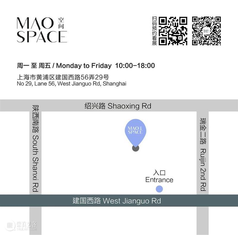 Mao Space 祝您新春快乐!Happy Chinese New Year! Space 新春 叶凌瀚 LUCY 丙烯 以来 厚爱 you Feb.6th Thursday 崇真艺客
