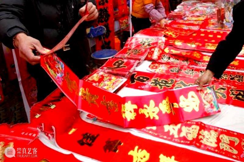 上海小囡们,这些过年习俗你们还保留着吗? 上海 小囡们 习俗 很多人 疫情 原地 家人 此刻 儿时 家乡 崇真艺客