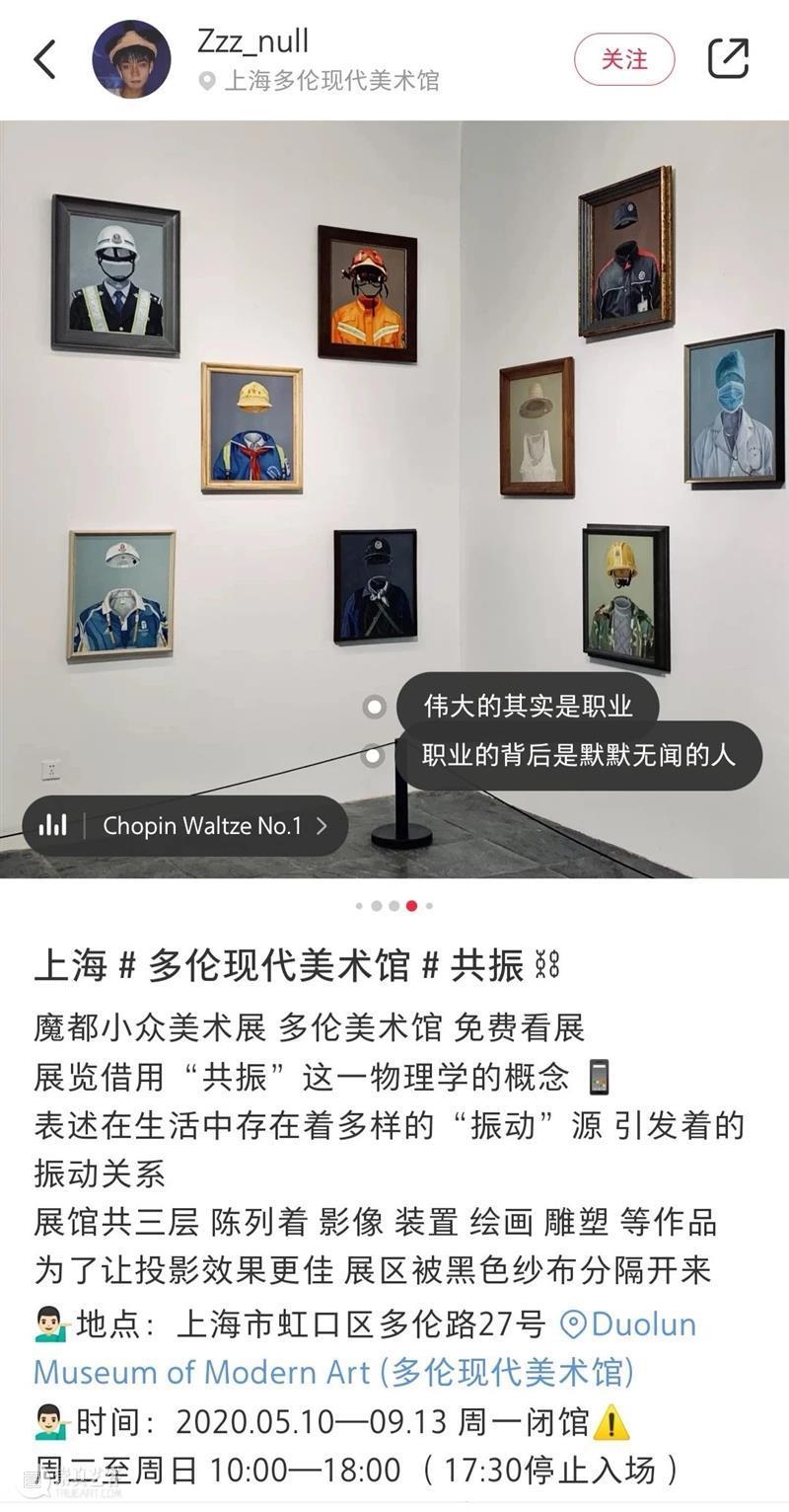 影像征集 | 镜头下的多伦 博文精选 多伦 影像 多伦 镜头 回忆 记忆 深处 时间 美术馆 过去 活动 崇真艺客