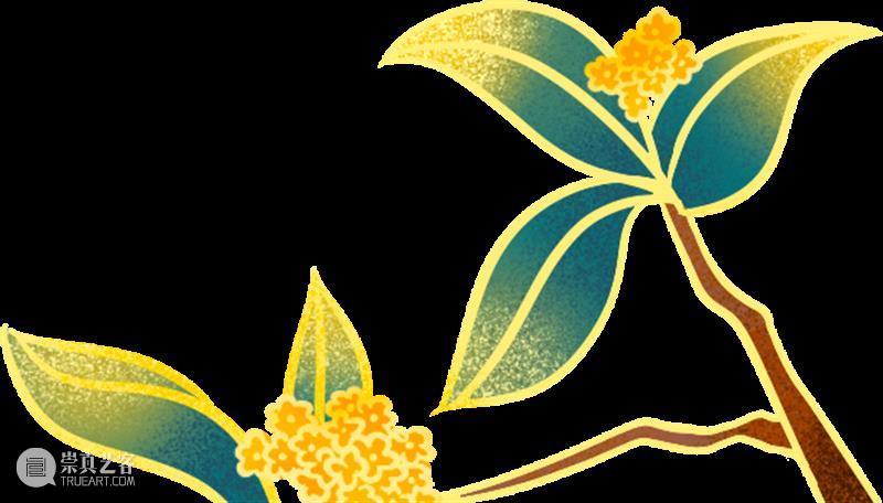 【保利拍卖】案上有花 福喜具加 保利拍卖 福喜 小年 新春佳节 节日 序曲 品种 年货 年宵花 汪曾祺 崇真艺客