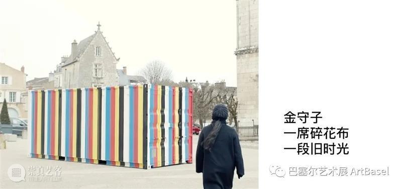 首尔六个不能错过的展览 首尔 Phair Parasite Lips Gina Beavers 图片 艺术家 Fires艺廊 互联网 崇真艺客