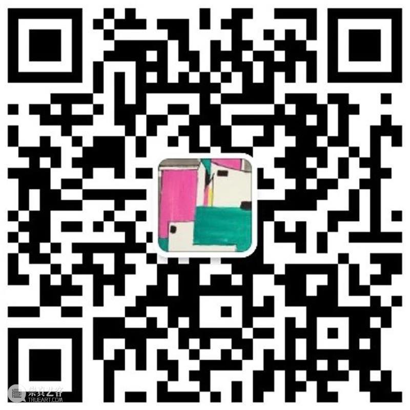 展览预告 中国年——文化与设计系列展 即将开展 中国 文化 系列 Year Exhibition国家社科基金 项目 工艺 价值 课题 时间 崇真艺客
