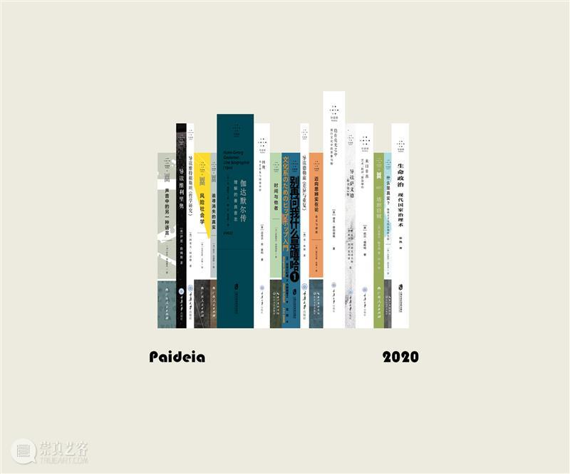 阅读记忆,开启未来丨拜德雅2020年度报告 记忆 未来 年度 报告 丨拜德雅 拜德雅 开篇 奥尔加 托卡尔丘克 复发型脱瘾症候群 崇真艺客