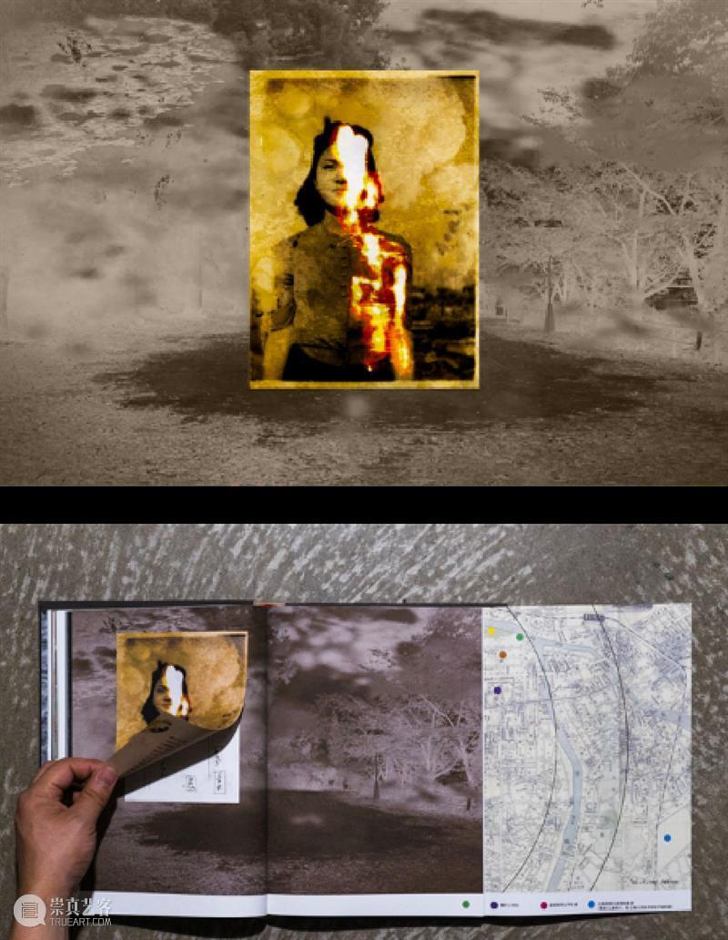 技术的幽灵|摄影,作为21世纪的视觉法则论坛回顾 崇真艺客