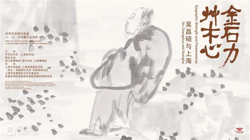 【中华艺术宫 | 展览】春节将至,收下这份节日观展指南 中华艺术宫 节日 指南 新春 年味 渐浓 长假 期间 上海美术馆 假期 崇真艺客