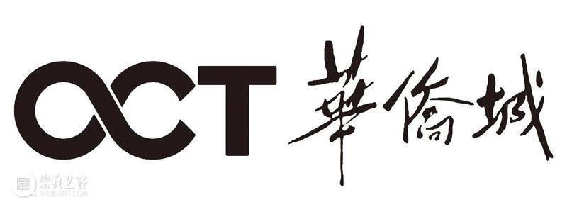 华侨城盒子美术馆| 对话钟云舒:物品的侦探 崇真艺客