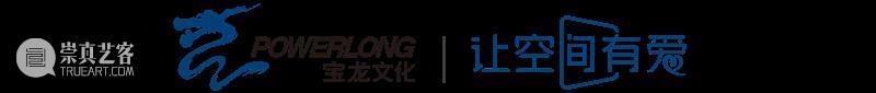 关于宝龙美术馆6号展厅现场人工导览时间调整公告 宝龙美术馆 展厅 现场 人工 时间 云冈石窟 记忆 宝龙美术馆实行入馆 实名 预约制 崇真艺客