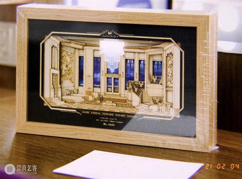 《无人生还》| 是时候来get剧组同款啦! 无人生还 剧组 同款 时候 get 周边 上海话剧艺术中心 上海捕鼠器戏剧工作室 阿加莎·克里斯蒂 巨著 崇真艺客