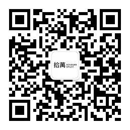 拾萬空间的【2020年】 空间 岁末 朋友 高索 河东 河西 Suodu Hands 包头 生活 崇真艺客
