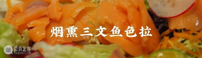 SPECKLE美食分享 | 鲜甜Q弹,酥脆冒油的泰式虾饼,一咬满嘴汁儿,不愧是去泰国必吃的招牌! 泰国 满嘴 泰式虾饼 Q弹 SPECKLE 美食 汁儿 招牌 鲜虾 餐桌 崇真艺客