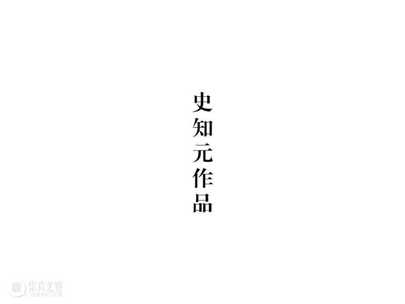 广福 | 一幅贺年版画的诞生 广福 版画 编辑 崇真艺客