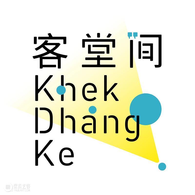 你一票我一票,外滩故事能出道 外滩故事 上海市文化和旅游局主办上海市美术馆协会 上海市美术馆 项目 活动 大众 线上 原文 美术馆 心中 崇真艺客