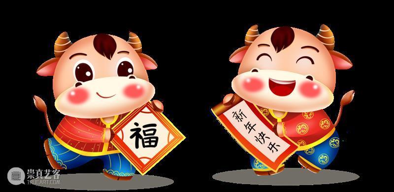 文化潮汕博览园春节放假通知 通知 文化潮汕博览园 万象 时间 全体 同仁 家人 新春 假期 期间 崇真艺客