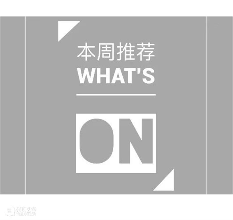 本周推荐|一首歌 一首歌 好歌 好戏 独角戏 女王 黄湘丽 新作 演员 导演 孟京辉 崇真艺客
