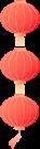 春节闭馆公告丨新春已到,暂别小憩,年后再见  北京中间美术馆 公告 新春 用户 中间美术馆 康健 安吉 万福 年后 通知 北京 崇真艺客