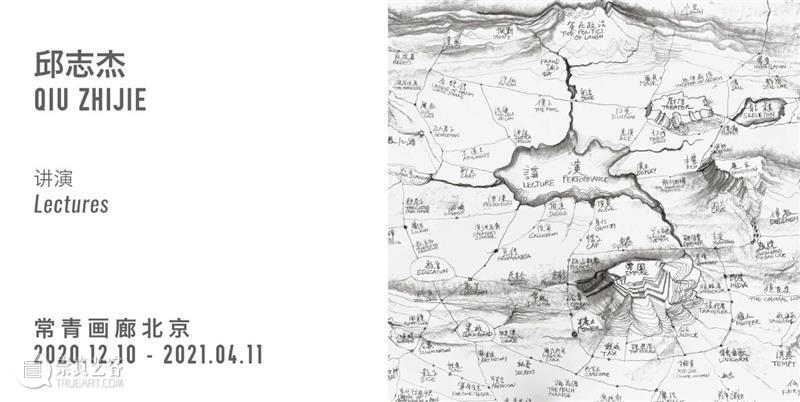 常青画廊参展「世纪·浪潮——2020海花岛国际艺术邀请展」  常青画廊 CONTINUA 常青画廊 世纪 浪潮 海花岛 国际 艺术 艺术家 卡普尔 Kapoor 乔瓦尼 崇真艺客