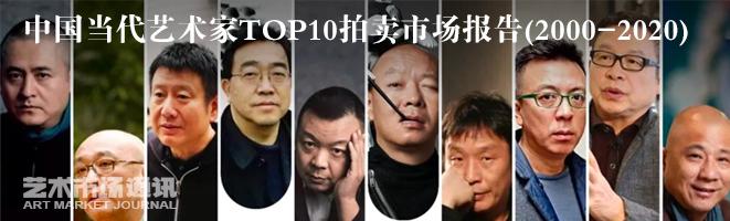 聊聊千禧藏家的收藏故事、理念和诉求 藏家 千禧 理念 故事 中国 千禧一代 消费者 未来 全球 格局 崇真艺客
