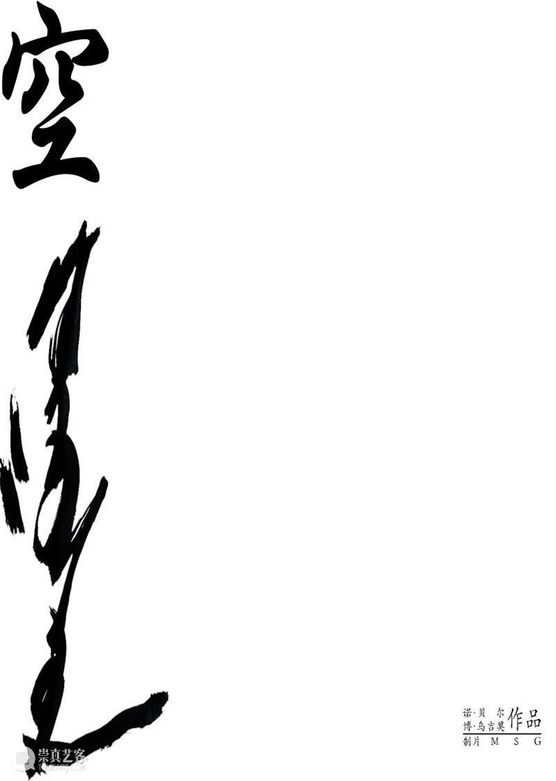 展讯   宁波微电影节×宁波美术馆  宁波美术馆 宁波 微电影节 宁波美术馆 展讯 作品 film 地点 时间 公益性 中国 崇真艺客