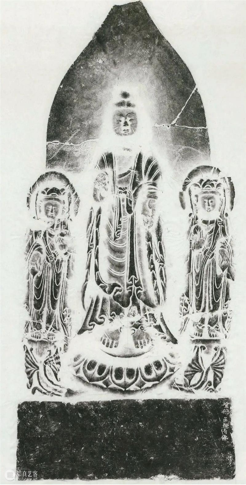 高城佛光:黄骅市出土造像记  南山供秀 黄骅市 佛光 北齐 造像记 佛教 产物 北魏 时代 寺院 造像 崇真艺客