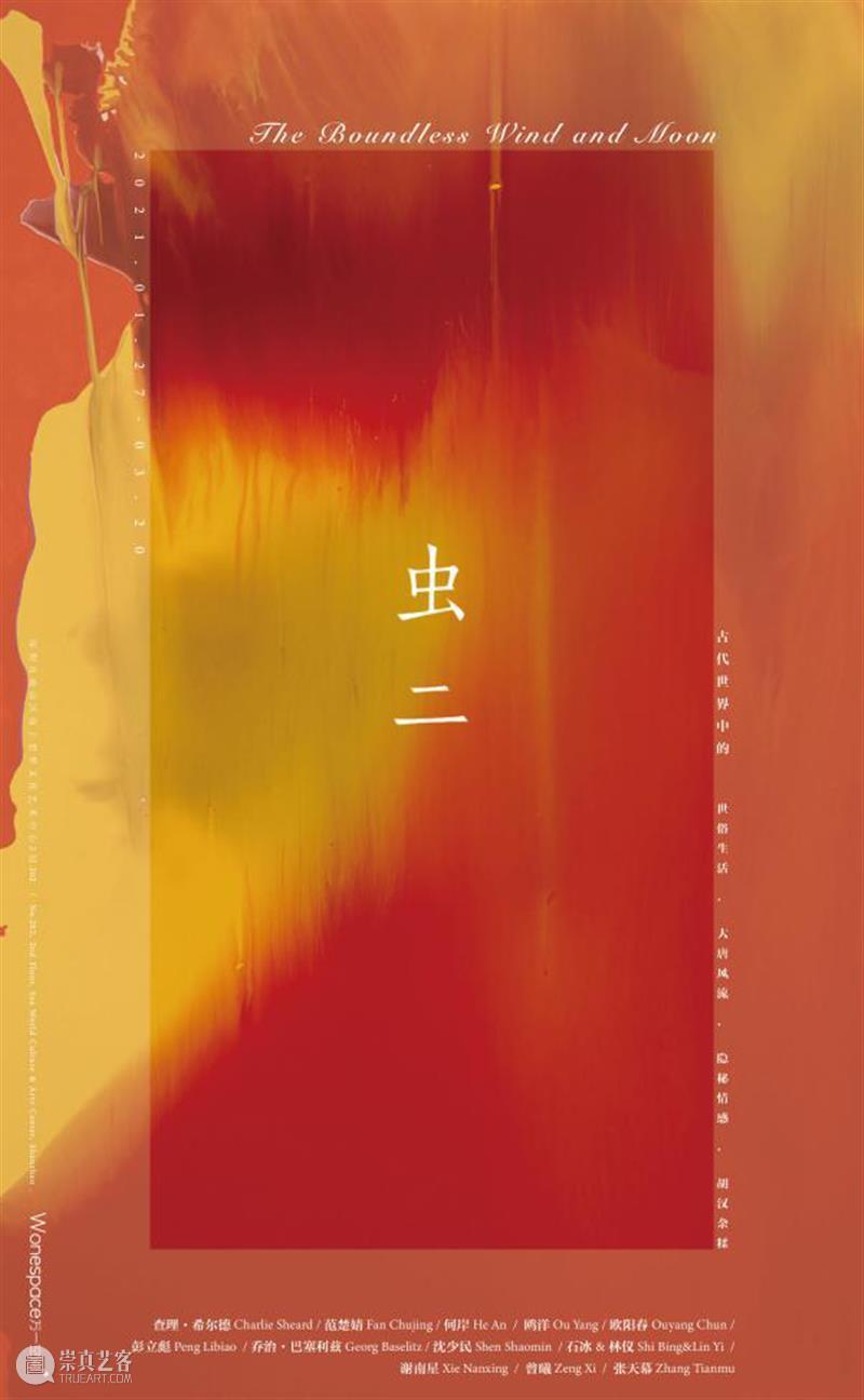 特别通告  ▏春节放假通知 通告 通知 访客 海上世界文化艺术中心 初二 初三 场馆 举措 口罩 时间 崇真艺客