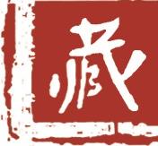 如何将传世古籍变身今译经典?  上海古籍出版社 古籍 今译 经典 当前 古籍整理 形式 贵州人民出版社 中国历代名著全译丛书 岳麓书社 名著 崇真艺客