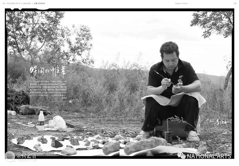 国家美术·人物丨李继开:时间的帷幕 时间 李继开 人物 国家 美术 帷幕 天地 事物 气息 此刻 崇真艺客