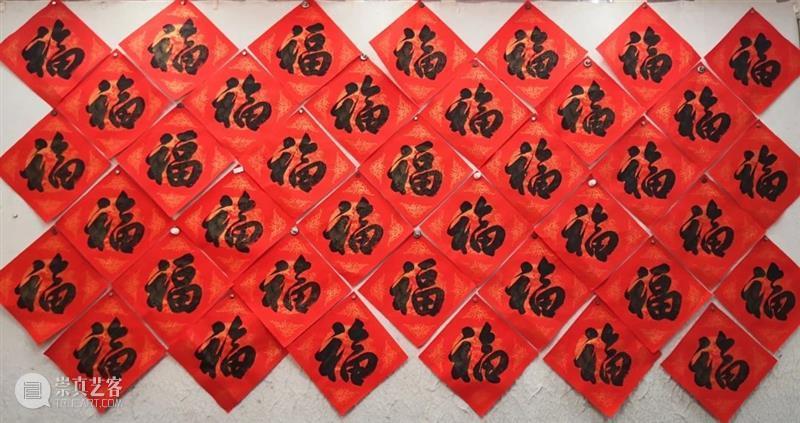 【中华艺术宫   活动】现场挥墨,新春送「福」 新春 活动 中华艺术宫 现场 年味 时间 地点 平台 老师 杨泽峰 崇真艺客
