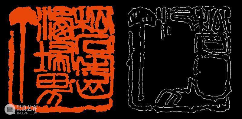 【篆刻讲堂】章法与边格:边格在章法中的功能(一) 博文精选 西泠印社 章法 讲堂 边格 功能 吴昌硕 初名 俊卿 初字香朴 苍石 仓石 崇真艺客