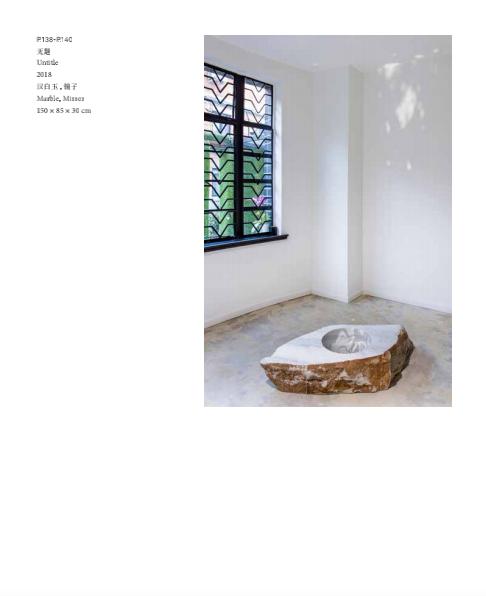 红与黑|七木空间艺术家最新画册发布 空间 艺术家 画册 红与黑|七木 高伟刚 郑路 封面 红与黑 颜色 部分 崇真艺客
