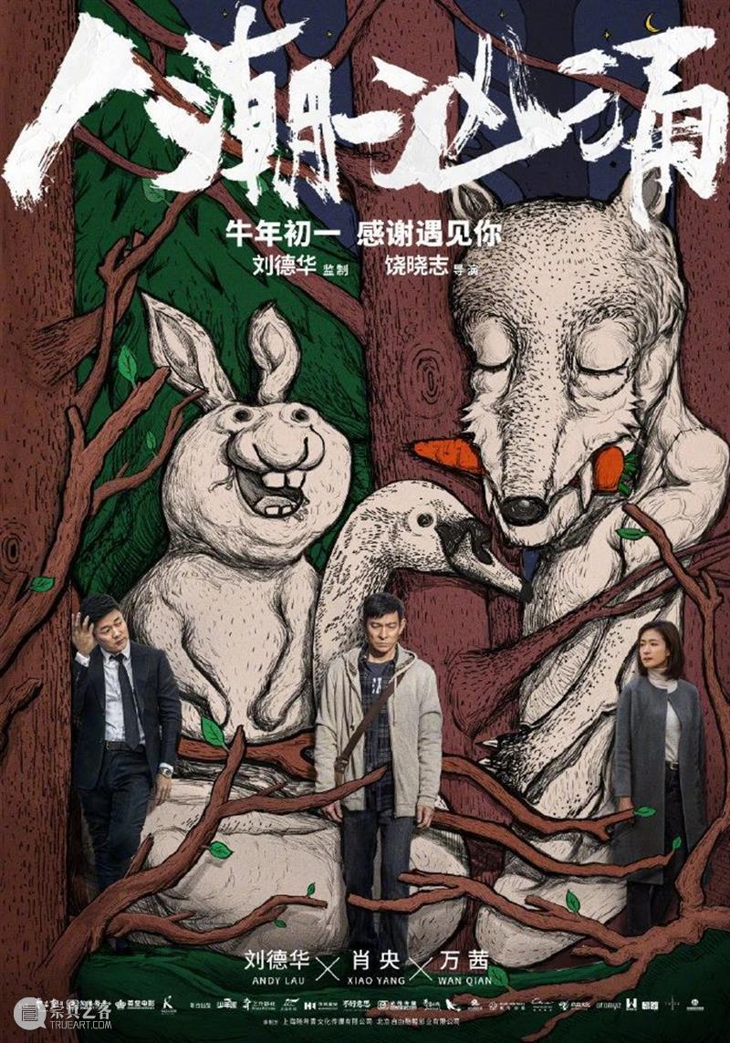 人生还没来得及告诉我们的,戏先给了我们启示 人生 身份 人性 很多人 日本 电影 盗钥匙的方法 一回事 废柴 意外 崇真艺客