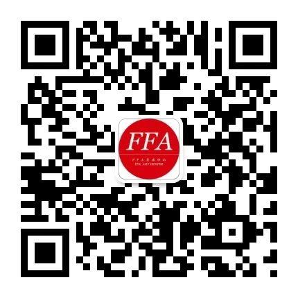 FFA通告|恭祝大家新春快乐! 崇真艺客