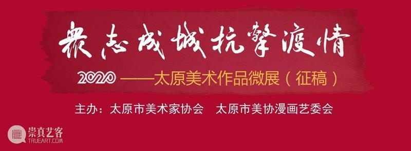 南山供秀:2020回顾 南山 以来 石窟 寺观 博物馆 佛教 艺术 读者 高质量 资料 崇真艺客