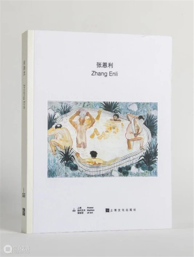 干饭人,你的图书年夜饭安排上了! 干饭 年夜饭 图书 吉神 凶煞 旧年 新年 宜居 长假 家人 崇真艺客