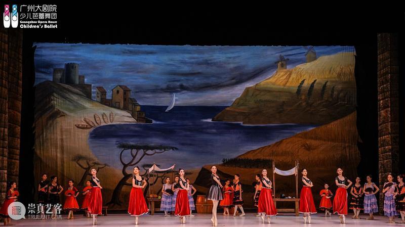 迎新春丨广州大剧院少儿芭蕾舞团给您拜早年 迎新春丨广州大剧院少儿芭蕾舞团 早年 舞曲 贺岁 年花盛小舞 新年年 年花 繁花锦簇 日子 足尖 崇真艺客