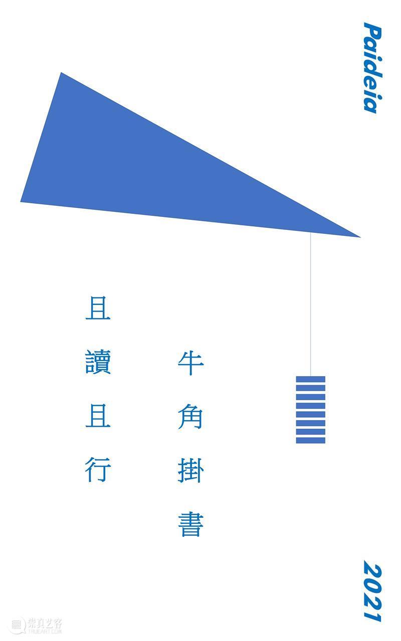 新春快乐!折扣一波! 新春 折扣 window second open document.getElementById image desc innerHTML replace 崇真艺客