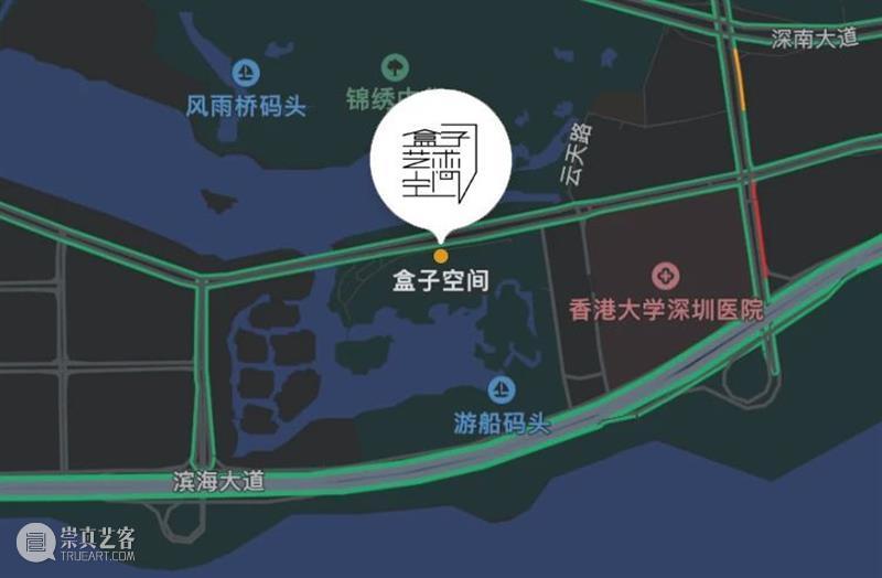 新春快乐 | OCAT欢乐海岸展区·盒子艺术空间 崇真艺客