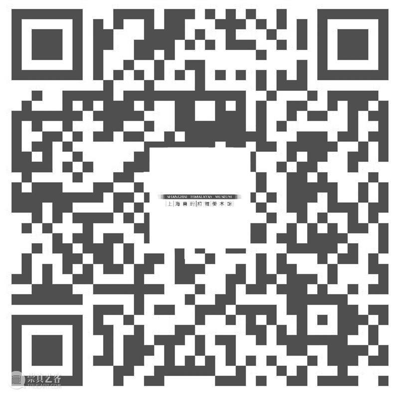 上海喜玛拉雅美术馆恭祝您新春大吉! 上海喜玛拉雅美术馆 新春 以来 新年 美术馆 Himalayas peaceful healthy 邱志杰 文字游戏 崇真艺客