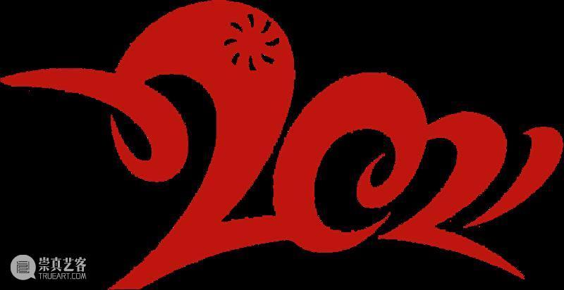 2021普天同庆:飞龙归来 牛气冲天 飞龙 牛气 天龙山石窟 夜景 农历 央视 春节 晚会 北壁 佛首 崇真艺客