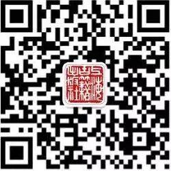 上海古籍出版社恭祝读者朋友牛年快乐,万事胜意 牛年 上海古籍出版社 读者 朋友 万事胜意 二维码 文明 好书 微信 shanghaiguji 崇真艺客