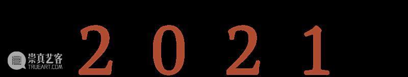 今晚放送丨昨天音乐节 ONLINE! · 第三回 —— 奔波儿灞与灞波儿奔 / Akosh S. 三重奏 / 为了《即兴》的即兴 音乐节 三重奏 即兴 ONLINE 奔波儿灞与灞波儿奔 Ahsan Lin 古灵精怪 琵琶 笛子 崇真艺客
