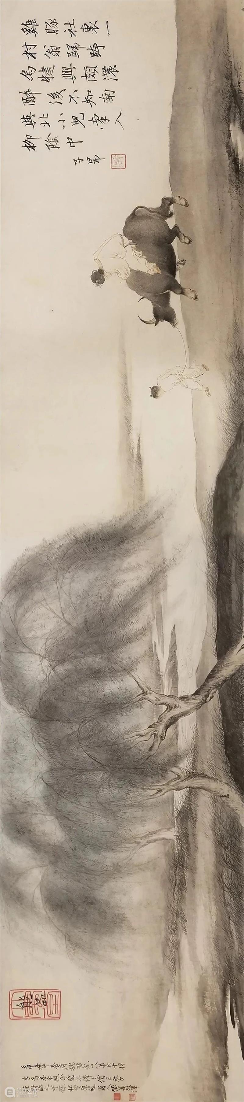 清华藏珍 · 云欣赏   大年初五财神到 牛年牛日迎福早 牛日 财神 清华藏珍 大年初五 牛年 中国 文化 地位 含义 说文解字 崇真艺客