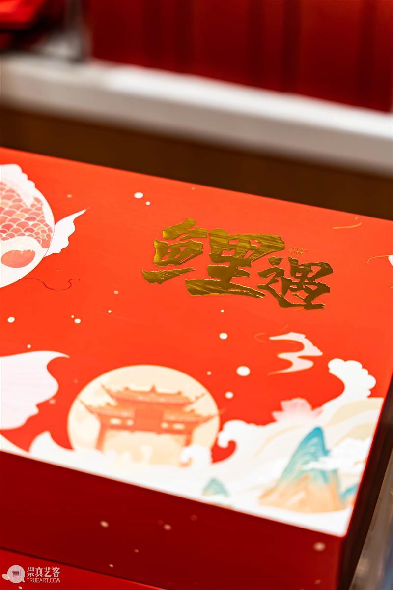 """""""打工人""""假期的最后一天 假期 大年初七 大吉 真菌 预言 上方 图片 详情 色彩 假日 崇真艺客"""