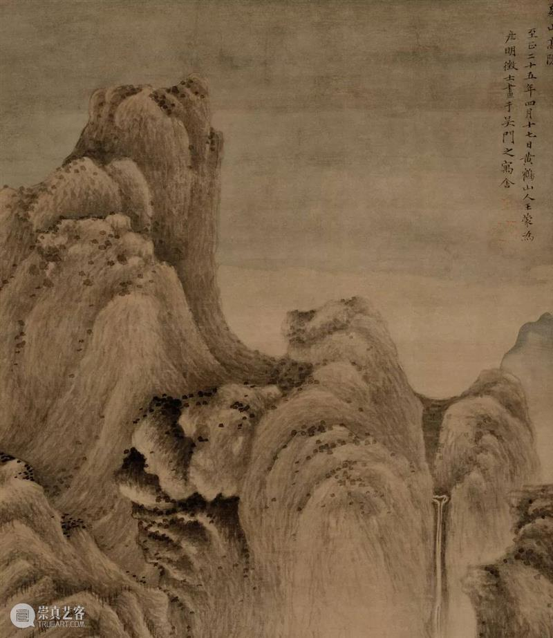 如何识别画里的各种皴法? 皴法 周华健 国画 山石 树木 肌理 手法 物体 轮廓 以外 崇真艺客