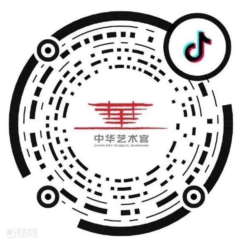 【中华艺术宫 | 现场】在中华艺术宫过一个祥和喜庆、丰富多彩的文化年 中华艺术宫 文化 现场 长假 期间 上海美术馆 大礼包 市民 手中 美术馆 崇真艺客