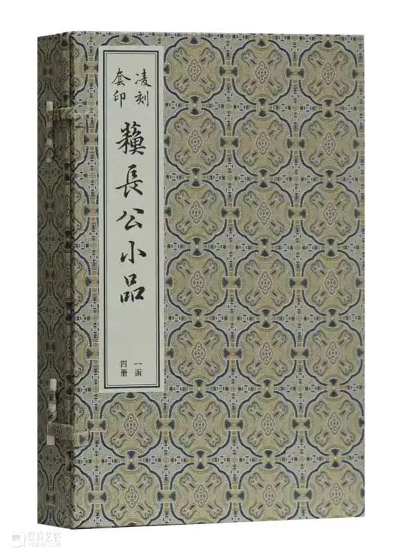 《苏长公小品》,展示一个充满趣味的苏东坡 苏长公小品 趣味 苏东坡 苏轼 东坡 人们 苏长公 王纳谏 内容 美食 崇真艺客