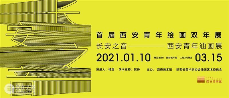 恭贺新春 「 2021 ATR牛·寻宝图 」活动圆满成功! ATR牛 活动 恭贺新春 牛年 期间 西安美术馆 观众 作品 同时 机会 崇真艺客