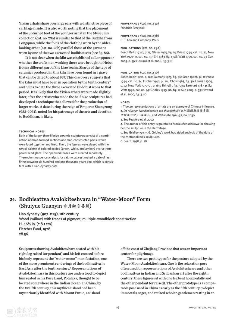 南山供秀 《大都会博物馆中国佛道雕塑》电子版免费下载 大都会博物馆 中国 雕塑 电子版 南山 佛道 佛教 道教 西方 世界 崇真艺客