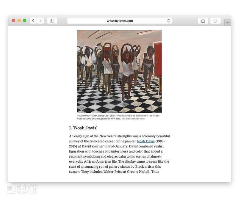 卓纳通讯 #1 |年度十佳、沙漠神秘物体、跨界设计 年度 卓纳 沙漠 通讯 物体 艺术家 全球 动向 美术馆 媒体 崇真艺客