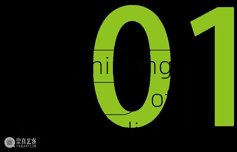 iArt专访丨假期结束,来探寻艺术家的另一个维度 假期 iArt 艺术家 维度 春光 三等奖 上篇 严一棚 王莹 谭淦泉 崇真艺客
