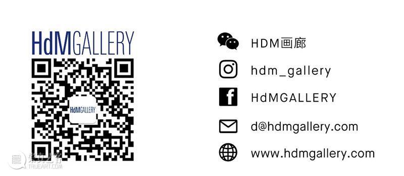 HdM 正在展出陈晗与谢其双人展《寂静剧场》  HDM画廊 HdM 寂静剧场 陈晗 谢其 双人展 画廊 北京 空间 观展 当前 崇真艺客